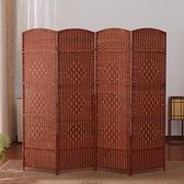 草編屏風隔斷現代簡約客廳臥室遮擋家用折屏簡易摺疊行動實木屏風 ATF 夏季狂歡