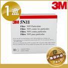 【醫碩科技】3M-5N11 N95級 防...