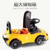 (交換禮物)滑步車兒童滑行車四輪溜溜扭扭車音樂1-3-5歲嬰兒學步助步可坐人玩具車XW