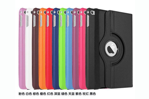 King*Shop--蘋果ipad mini4 平板保護套 四代皮套 迷你4休眠外殼 旋轉保護殼