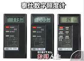 測光錶 泰仕TES-1330A/1332A/1334A 照度亮度計測光儀 數碼人生igo