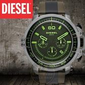 DIESEL國際品牌DEADEYE防彈狙擊手計時腕錶DZ4407公司貨/另類設計