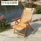 折疊竹躺椅竹搖椅成人家用午休涼椅老人午睡逍遙椅陽臺實木靠背椅 聖誕交換禮物