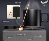 保溫墊保溫底座寶暖杯墊辦公室咖啡陶瓷水杯家用電熱牛奶神器創意送禮物禮品LX新品