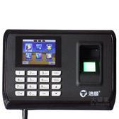 打卡鐘 指紋機指紋打卡機指紋考勤鐘指紋考勤機隨身碟下載報表