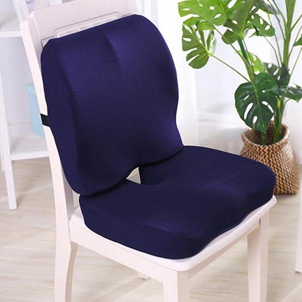 坐墊靠墊一體辦公室腰靠腰墊汽車靠背學生椅子椅墊孕婦美臀套裝
