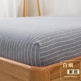 全棉天竺棉床包床單件條紋純色針織棉床罩【白嶼家居】