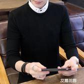 假兩件毛衣男春秋款韓版假領毛線衣冬季潮流帶領襯衫領打底針織衫『艾麗花園』