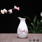 【快樂購】家用陶瓷燙酒壺溫酒壺黃酒燒酒杯子