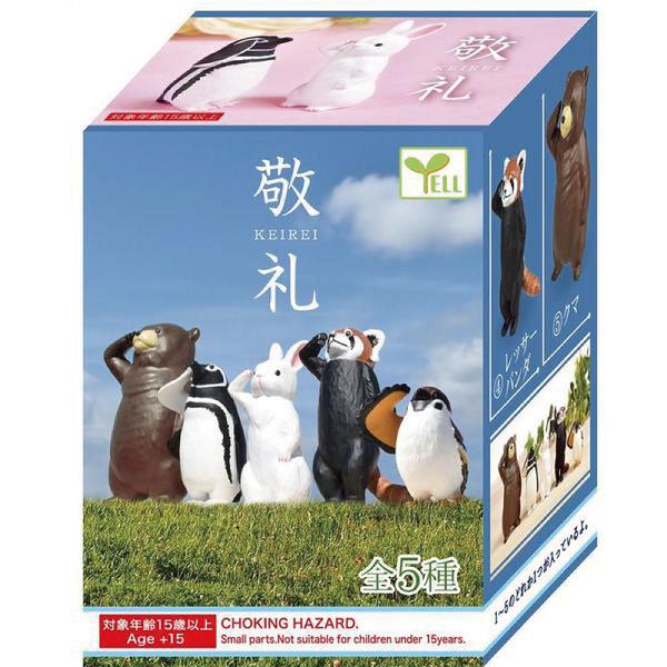 Re-ment 盒玩  YELL盒玩 敬禮動物篇