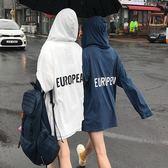 夏季女裝新款韓版薄款防曬衣bf風寬鬆連帽中長款長袖外套學生