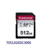 創見 相機用記憶卡 【TS512GSDC300S】 300S SD XC 512GB 讀95MB 寫45MB 新風尚潮流
