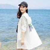 新款防曬衣女夏季中長款韓版防紫外線透氣寬鬆薄款開衫防曬服     麥吉良品