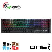 Ducky One 2 RGB PBT二色成形不破孔 Cherry MX RGB 機械軸 機械式鍵盤 黑軸 茶軸 青軸 紅軸