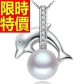 珍珠項鍊 單顆9mm-生日聖誕節交換禮物魅力優質女性飾品53pe40【巴黎精品】