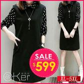 秋裝顯瘦新款波點拼接連衣裙洋裝(中大尺碼) XL-5XL O-Ker 歐珂兒 151814-C
