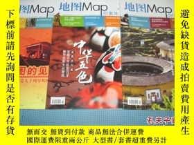 二手書博民逛書店地圖罕見Map 印象地理 雙月刊 2002-2016年共78本合售 詳見描述Y19945