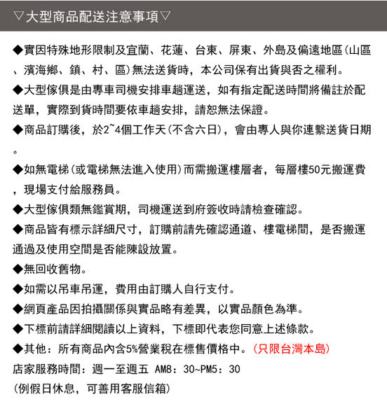 【時尚屋】KL多用途4x6尺鋼製8人置物櫃(免組裝)(免運費)(台灣製)