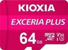 KIOXIA EXCERIA PLUS microSDXC UHS-I卡 64GB V30極至瞬速