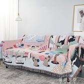 三人沙發套原創博物館之夜沙發布全蓋布沙發巾沙發套全(快速出貨)