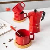 咖啡壺意大利摩卡壺煮咖啡壺咖啡機家用煮咖啡的器具單閥手沖咖啡壺小型 聖誕節