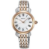 SEIKO 精工 羅馬優雅 腕錶 6N01-00F0KS 玫瑰金 SUR628P1