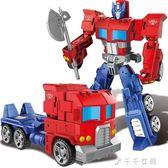 兒童變形玩具金剛5大黃蜂紅蜘蛛3-6周歲男孩模型小汽車機器人恐龍 千千女鞋igo