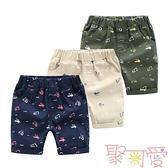 兒童短褲外穿休閒寶寶薄款印花韓版小童【聚可愛】
