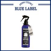 日本Blue Label消臭噴霧(微風海洋)285ml-2入組