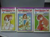 【書寶二手書T9/漫畫書_OSR】Good Morning Call_6~8集間_共3本合售_高須賀由枝