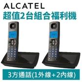【福利品】Alcatel 數位無線電話 E150 超值2台組