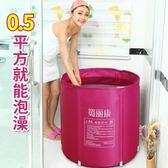 成人折疊浴桶泡澡桶充氣浴缸洗澡桶塑料 nm1771 【Pink中大尺碼】