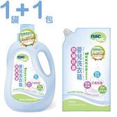 【奇買親子購物網】Nac Nac防蟎抗菌嬰兒洗衣精(1+1)