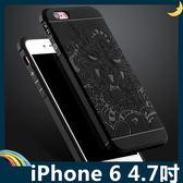 iPhone 6/6s 4.7吋 刀鋒祥龍系列保護套 軟殼 四角氣囊 龍紋浮雕 簡約全包款 矽膠套 手機套 手機殼