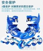 溜冰鞋兒童全套裝旱冰直排輪滑鞋初學者女男童中大童小孩成年可調QM『艾麗花園』
