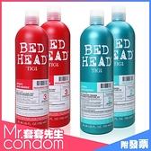 BED HEAD TIGI 摩登重建2號/摩登健康3號 750ml 洗髮精/護髮素【套套先生】寶貝蛋/美國