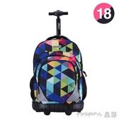 拉桿書包兒童拉桿書包中小學生男孩 女孩拖桿書包後背旅行背包-年級 免運