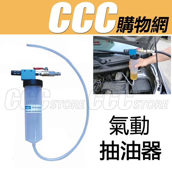 煞車油吸取器 剎車 油更換機 剎車油制動液 抽油