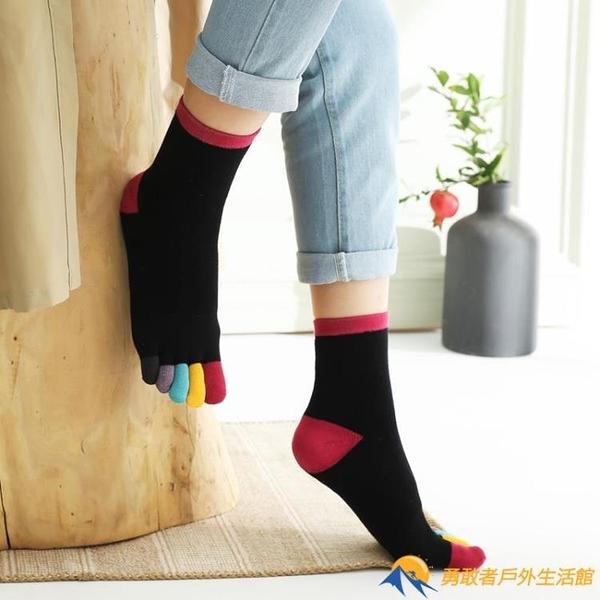 加厚毛圈彩色腳趾五指襪女純棉中高筒加絨毛巾襪分趾保暖吸汗【勇敢者】