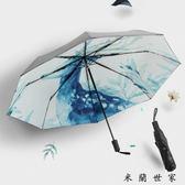 雨傘女折疊韓版小清新森系晴雨兩用傘