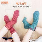 兒童襪子純棉1-3-5-7-9-10-12歲棉襪男童女童寶寶襪子加厚5雙 歐韓時代