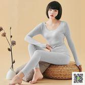 保暖衣 衛生衣衛生褲女套裝 美體打底棉毛衫秋冬季女士 保暖內衣薄款 歐歐流行館