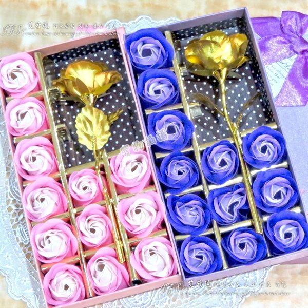 母親節康乃馨 玫瑰香皂花禮盒 金色玫瑰花禮盒 情人節 生日 婚禮-艾發現