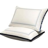 一對裝南極人酒店枕頭芯頸椎枕助睡眠家用單人雙人低枕芯整頭 檸檬衣舍