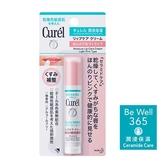 Curel珂潤 潤浸保濕潤色護唇膏-透亮粉紅 【康是美】