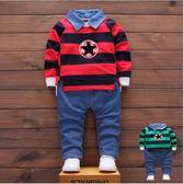 童裝 套裝 條紋 假二件 男童長袖上衣+長褲 寶貝童衣