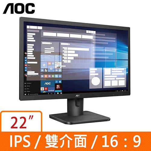 AOC 22E1H VESA 壁掛功能 不閃屏 低藍光 22型 液晶顯示器