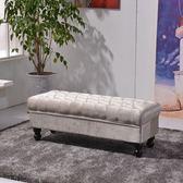 時尚歐式 試換鞋凳 貴妃凳 收納床尾凳 服裝店休息凳 鞋店商場沙發長凳