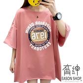 EASON SHOP(GW2303)實拍撞色LOGO字母印花下襬QQ卷邊OVERSIZE圓領短袖T恤裙女上衣服素色棉T恤