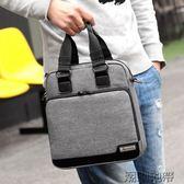 男士手提包時尚韓版牛津布休閒手提包